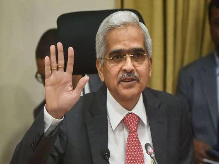 आरबीआई ने रिवर्स रेपो रेट को 3.35 फीसदी पर ही रखने का फैसला किया है। - Dainik Bhaskar