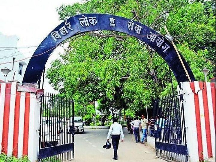 परीक्षार्थी आयोग की वेबसाइट bssc. bih.nic.in पर रिजल्ट देख सकते हैं। - Dainik Bhaskar