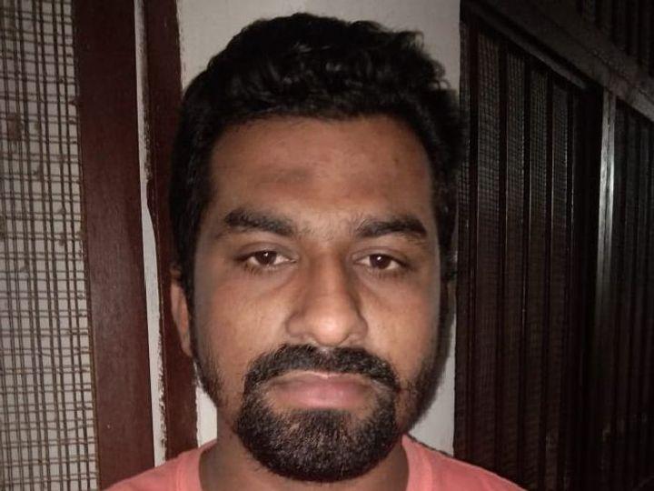 देवेंद्र पटेल को कुछ दिन पहले ही उसके पांच अन्य साथियों के साथ गिरफ्तार किया गया था। - Dainik Bhaskar