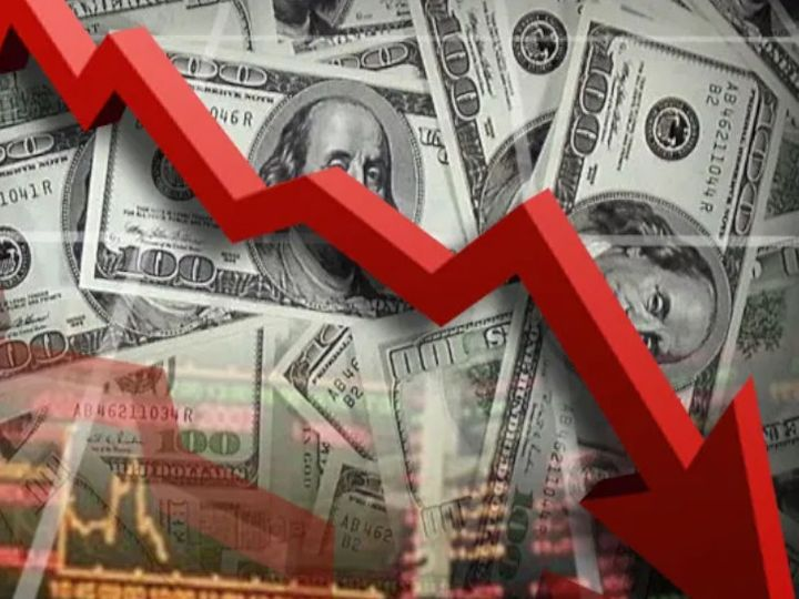 अन्य मुद्राओं के मुकाबले डॉलर का वैल्यू दिखाने वाला डॉलर इंडेक्स मई 2018 के बाद सबसे निचले स्तर पर आ गया है - Dainik Bhaskar
