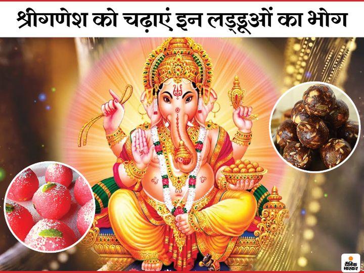To make Steamed Rose Ladoo, mix khoya in semolina, make almonds for Shri Ganesh by mixing almonds in the Makhana | स्टीम्ड रोज लड्डू बनाने के लिए सूजी में खोया मिलाएं, मखाने में बादाम मिलाकर श्री गणेश के लिए बनाएं मखाने से बने लड्डू