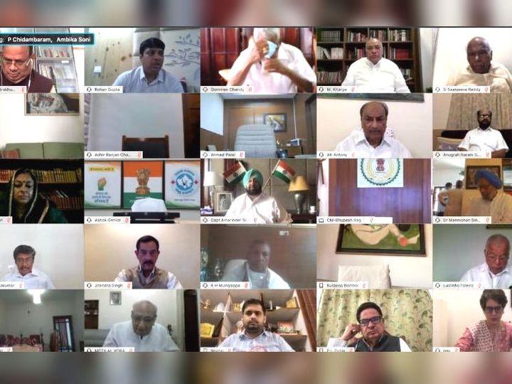 congress working committee meeting news and updates Sonia Gandhi, rahul gandhi, congress | कांग्रेस वर्किंग कमेटी की बैठक शुरू; कार्यकर्ताओं का प्रदर्शन, कहा- गांधी परिवार के बाहर का अध्यक्ष बना तो पार्टी टूट जाएगी