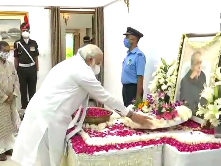 Modi, Rajnath and Lok Sabha speaker paid homage to former President, the funeral will be done with corona protocol