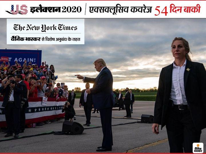 Donald Trump Vs Joe Biden Who Will Win US Presidential Election 2020 | US Election Opinion On New York Times | अमेरिका में राजनीतिक अपमान का खेल; बाइडेन सिर्फ दलीलों के दम पर चुनाव नहीं जीत सकते, कस्बाई वोटर्स का भी भरोसा जीतना जरूरी