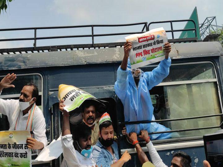 Congress Party Workers Protest In Lucknow; Raised Slogans Against Yogi Adityanath Uttar Pradesh Government Over Scam | कांग्रेस कार्यकर्ताओं ने पीपीई किट खरीद में हुए घोटाले को लेकर सरकार के खिलाफ किया प्रदर्शन, दो दर्जन हिरासत में लिए गए