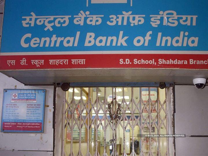 अब एक साल की अवधि वाले कर्ज के लिए MCLR 7.15 से घटाकर 7.10 फीसदी कर दी है - Dainik Bhaskar