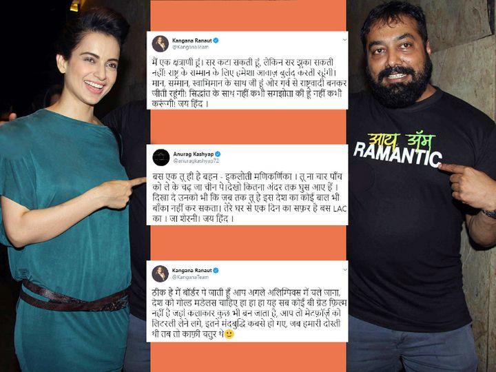 Kangana ranaut V\S Bollywood; this time anurag kashyap hits on Kangana with  hilarious tweets and said to go her LAC | कंगना ने खुद को क्षत्राणी बताया  तो अनुराग बोले- तू ही
