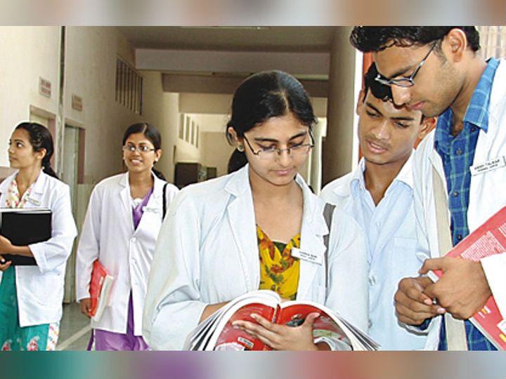 मेडिकल में पीजी करने वाले सभी स्टूडेंट्स को तीन महीने तक जिला अस्पताल देनी होगी सर्विस, स्वास्थ्य मंत्रालय मंजूर किया मेडिकल काउंसिल ऑफ इंडिया का प्रस्ताव MediaWinii 28/02/2021