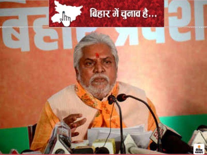 भाजपा ने मंत्री प्रेम कुमार को गया सीट से चुनाव मैदान में उतारा है। - Dainik Bhaskar