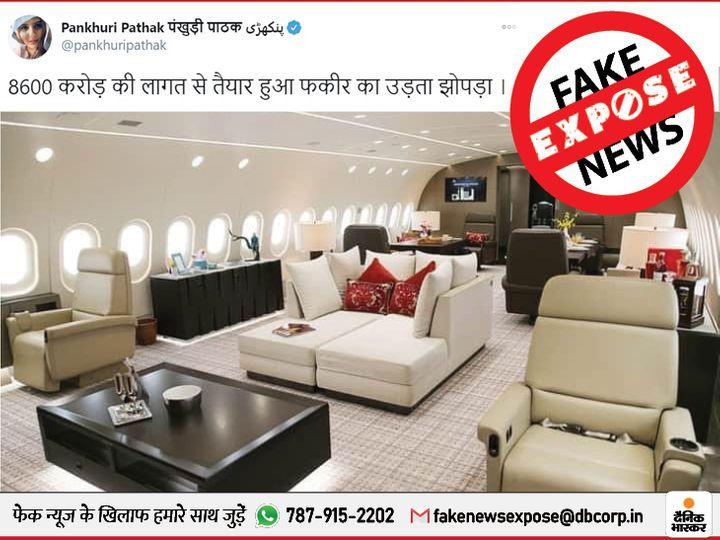 fake 21 1602162085