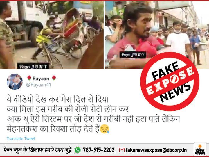 fake 22 1602499102