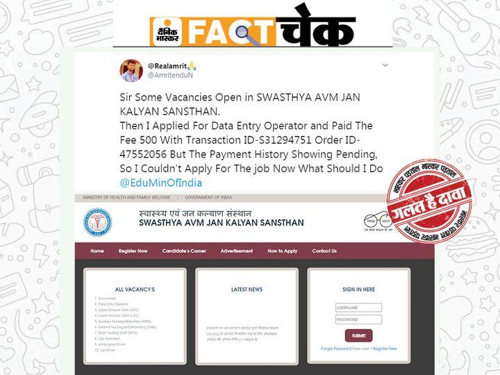 fact check cover 4 1603365104