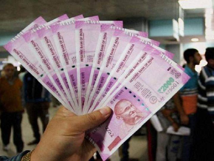 इस योजना के तहत बेरोजगार होने वाले लोगों को भत्ता दिया जाता था - Dainik Bhaskar