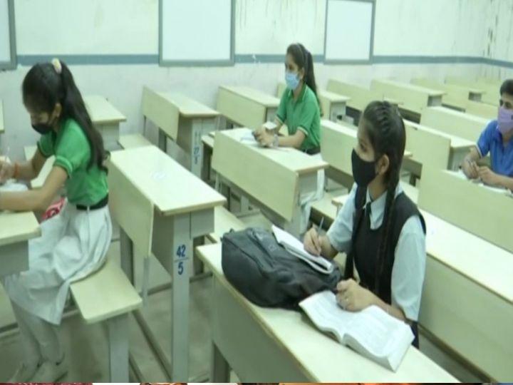 मध्य प्रदेश के स्कूलों में 30 नवंबर से रेगुलर क्लास लगाने की तैयारी है। शिक्षा विभाग ने मुख्यमंत्री शिवराज सिंह चौहान को मंजूरी के लिए नोटशीट भेज दी है। - Dainik Bhaskar