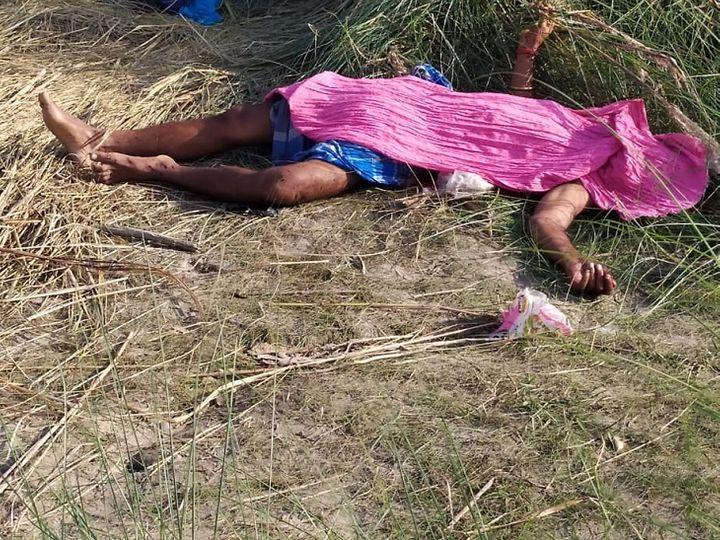 घटना के बाद गोलियों से छलनी पड़ा कल्लू मिश्रा का शव। - Dainik Bhaskar