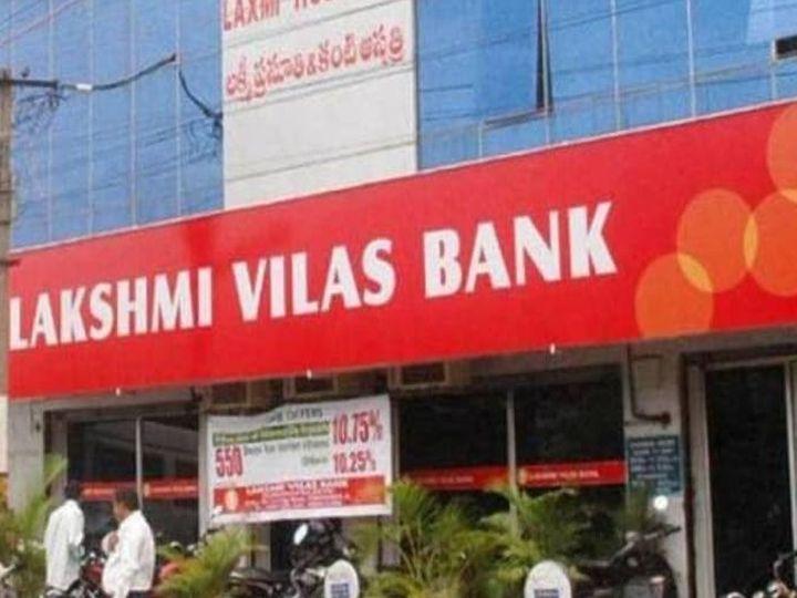 लक्ष्मी विलास बैंक पहले से ही आर्थिक संकट में फंसा हुआ है। लक्ष्मी विलास बैंक एक कमर्शियल बैंक है। इसकी 505 शाखाएं और करीब 981 ATM हैं। - Dainik Bhaskar