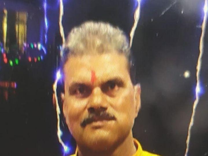 सड़क हादसे में मृतक रेलवे कर्मचारी - Dainik Bhaskar