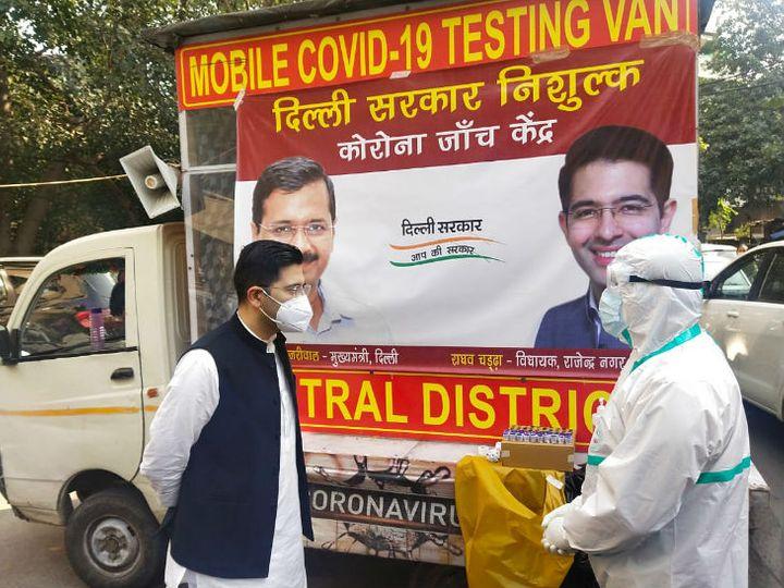विधायक राघव चड्ढ़ा नेओल्ड राजेन्द्र नगर के बड़ा बाजार मार्ग में कोविड-19 मोबाइल टेस्टिंग वैन के जरिए RT-PCR टेस्टिंग की मुहिम की शुरुआत की। - Dainik Bhaskar