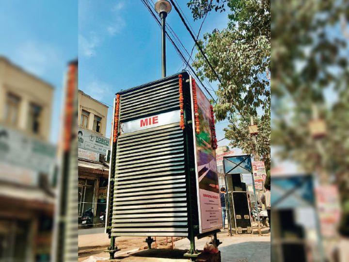 पूर्वी दिल्ली के कृष्णा नगर मार्केट में सांसद फंड से लगाया गया एयर प्यूरीफायर - Dainik Bhaskar