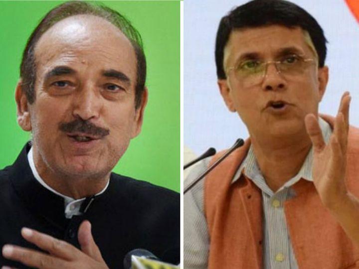 कांग्रेस के वरिष्ठ नेता गुलाम नबी आजाद के पार्टी के कामकाज के तरीके पर सवाल उठाने के बाद पार्टी प्रवक्ता पवन खेड़ा ने उनपर पलटवार किया। - Dainik Bhaskar