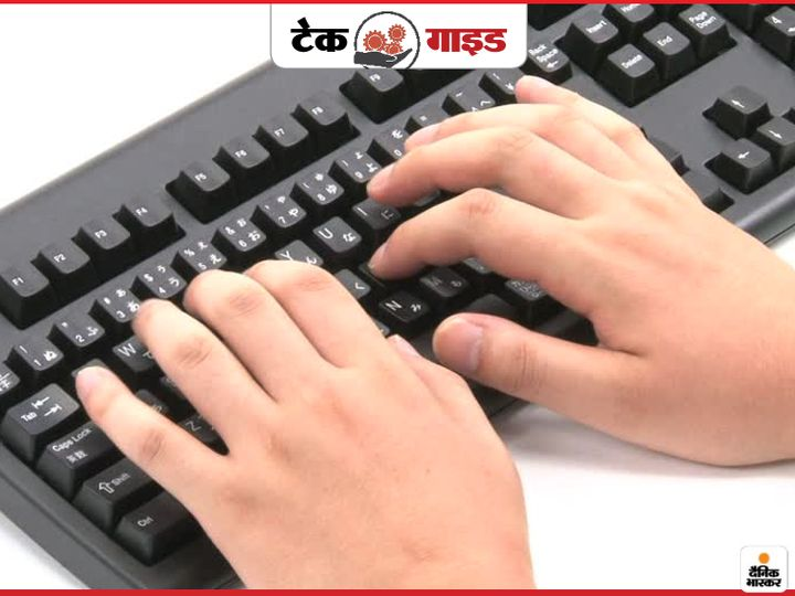 कीबोर्ड फ़ंक्शन कुंजियों का स्पष्टीकरण F1 से F12;  जानिए चाबियों के सभी उपयोग: |  सभी कीबोर्ड में 12 फ़ंक्शन कुंजियाँ होती हैं, क्या आप जानते हैं कि F1 से F12 तक के कौन से बटन का उपयोग किया जाता है?