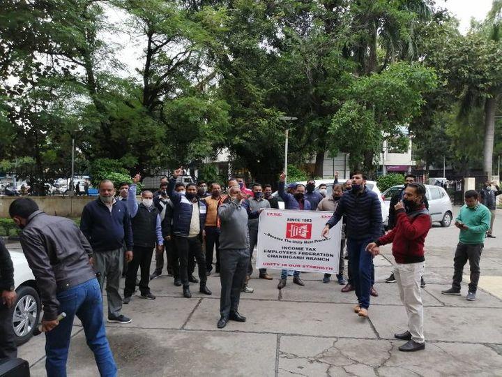 आयकर विभाग चंड़ीगढ़ के सभी कर्मचारी इस राष्ट्रव्यापी हड़ताल में शामिल हुए और अपनी लंबित मांगों को लेकर सरकार के खिलाफ भारी रोष प्रकट किया। - Dainik Bhaskar