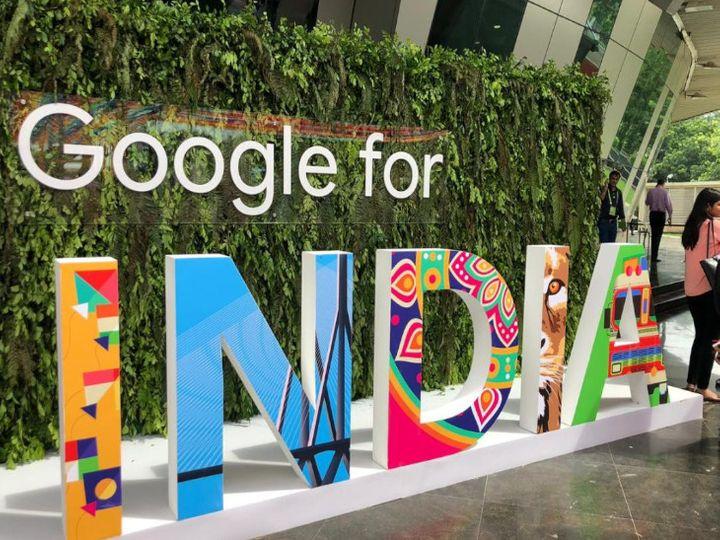 गूगल इंडिया के कुल रेवेन्यू में एडवरटाइजिंग की 27% हिस्सेदारी रही है। IT आधारित सेवाओं की 32% और IT सेवाओं की 41% हिस्सेदारी रही है। - Dainik Bhaskar