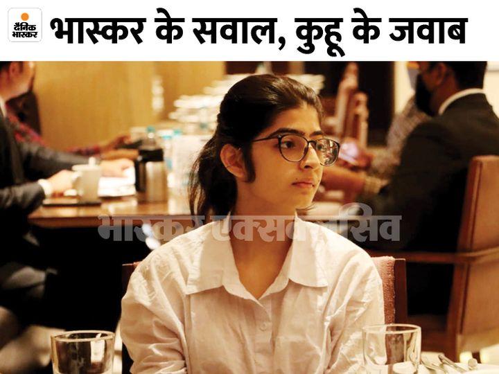 भय्यू महाराज की बेटी कोर्ट में बयान देने पुणे से इंदौर आई हुई हैं। - Dainik Bhaskar