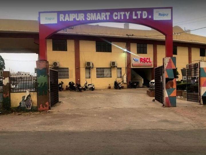 रायपुर स्मार्ट सिटी (फाइल फोटो)। - Dainik Bhaskar