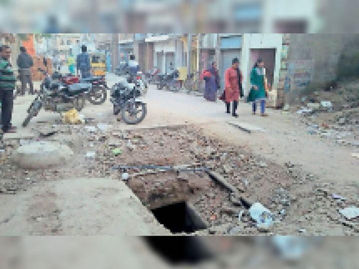 गीता भवन चौराहा के पास बीच रोड पर खुला गड्ढा। - Dainik Bhaskar