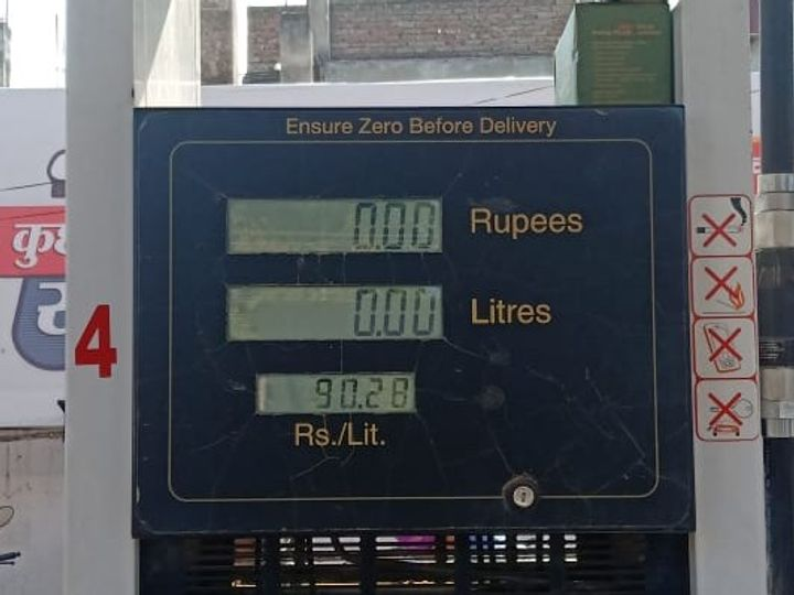पेट्रोल पम्प पर मशीन में दर्ज पेट्रोल के भाव - Dainik Bhaskar