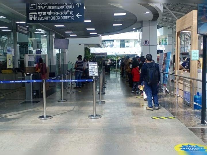 वर्तमान में एयरपोर्ट से 18 फ्लाइट करती हैं आवागमन - Dainik Bhaskar
