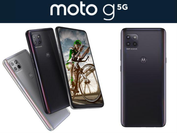 नया मोटो G 5G एंड्रॉयड 10 पर चलता है और इसमें 6.7 इंच का FHD+ (1080x2400 पिक्सल) LTPS डिस्प्ले है। - Dainik Bhaskar