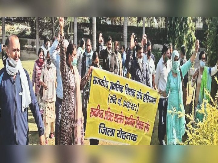 अंतर जिला स्थाानांतरण आदेश रद्द करने के विरोध में नारेबाजी करते राजकीय प्राथमिक शिक्षक संघ सदस्य। - Dainik Bhaskar