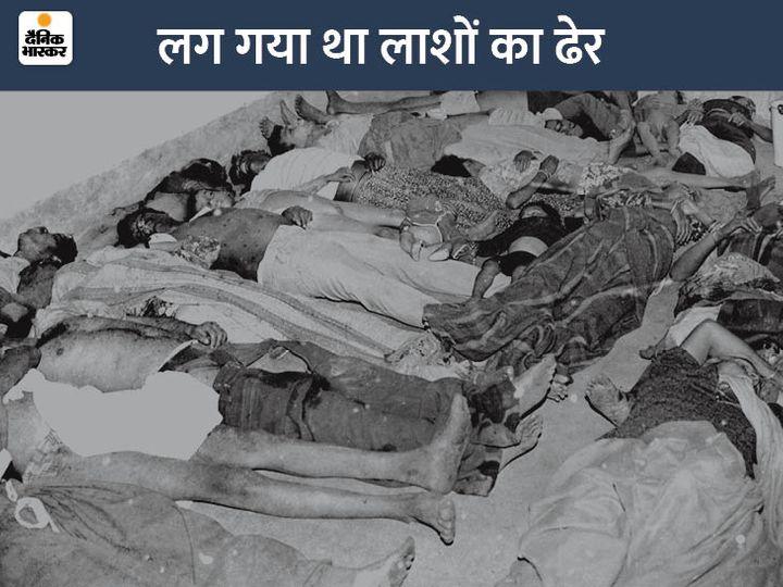 गांधी मेडिकल कॉलेज के कमरा नंबर 28 में जहां लाशें रखी जा रही थीं। पूरा कमरा लाशों से भर गया। - Dainik Bhaskar