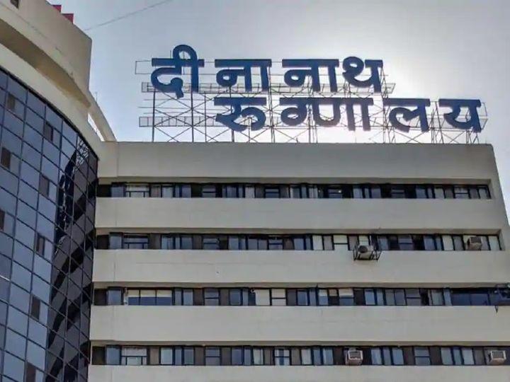 पुणे के दीनानाथ मंगेशकर हॉस्पिटल में यह सफल ट्रांसप्लांट हुआ था। - Dainik Bhaskar