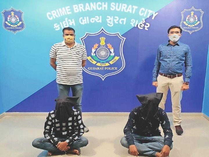 रविवार को दो आरोपियों की सूरत के नानपुर में लोकेशन दिखी थी। केनरा बैंक के पास नजर रखी तो दोनों यहां घूमते हुए पकड़े गए। - Dainik Bhaskar