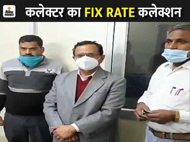 एसीबी गिरफ्त में आईएएस इंद्रसिंह राव (बीच में), आज एसीबी टीम ने कोटा में कोर्ट में पेशकर एक दिन के रिमांड पर लिया - Dainik Bhaskar