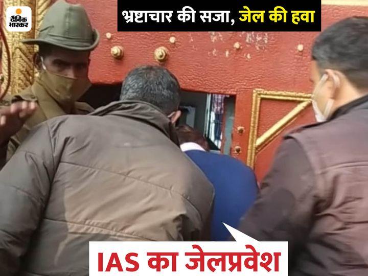 इंद्रसिंह राव को एक दिन का रिमांड पूरा होने बाद एसीबी ने शुक्रवार को कोटा में जज के आवास पर पेश किया था। यहां से जेल भेज दिया गया।- फाइल। - Dainik Bhaskar