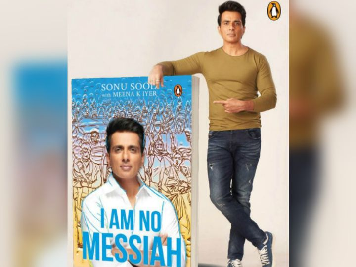 Due to noble deeds, I am no messiah, a book written on Sonu Sood, video shared on social media Funny Jokes