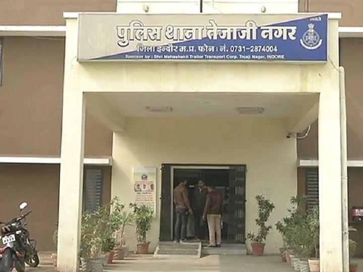 Madhya Pradesh Indore Chemicals Trader House Robbery Case; Police On Maid And Her Cousin Brother   काम करते समय नौकरानी ने रुपए चोरी कर गार्डन में ईंट के नीचे छिपाए, रात में भाई दीवार फांदकर ले गया, पेटी से मिले रुपए