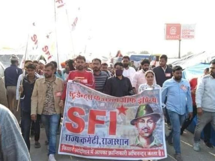 SFI batch leaves for Shahjahampur, will celebrate 51st foundation day of organization Funny Jokes