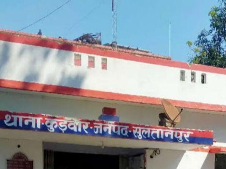 यूपी के सुल्तानपुर में पंचायत चुनाव की रंजिश के चलते दो पक्षों के बीच हुई मारपीट में एक व्यक्ति की हत्या कर दी गई। - Dainik Bhaskar