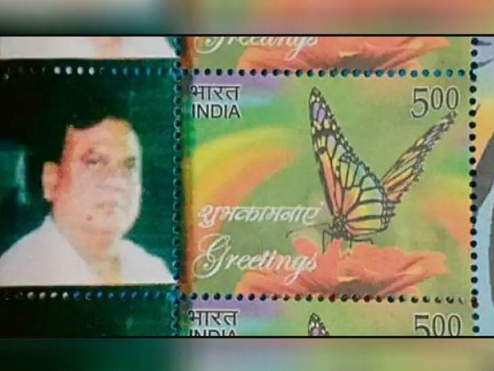 यह कानपुर डाक विभाग द्वारा जारी टिकट है। इसमें दिख रहा छोटा राजन एक समय मुंबई हमलों के मास्टरमाइंड रहे दाऊद इब्राहिम की गैंग में शामिल था। राजन अभी दिल्ली की तिहाड़ जेल में है। - Dainik Bhaskar