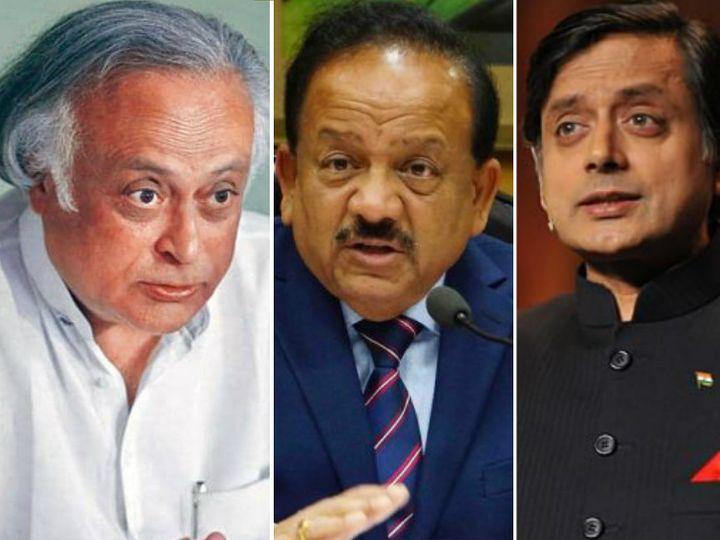 कोरोना वैक्सीन के इमरजेंसी यूज को मंजूरी मिलने के बाद विपक्ष और केंद्र सरकार के बीच बयानबाजी शुरू हो गई है। कांग्रेस नेता जयराम रमेश (बाएं) और शशिथरूर (दाएं) ने सवाल उठाए तो स्वास्थ्य मंत्री हर्ष वर्धन (बीच में) ने जवाब दिया। - Dainik Bhaskar