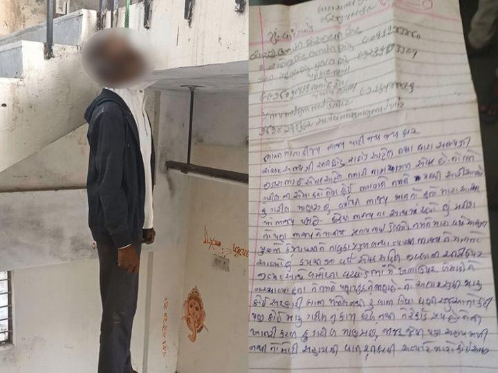 गांव की पंचायत में फांसी लगाने से पहले बलवंत सिंह चारण ने सांसद और विधायक के नाम सुसाइड नोट छोड़ा है। - Dainik Bhaskar