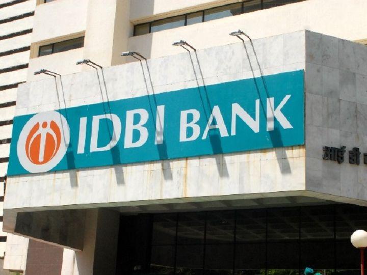 इस सुविधा के मिलने के बाद अब खाता खोलने के लिए बैंक जाने की जरूरत नहीं होगी - Money Bhaskar