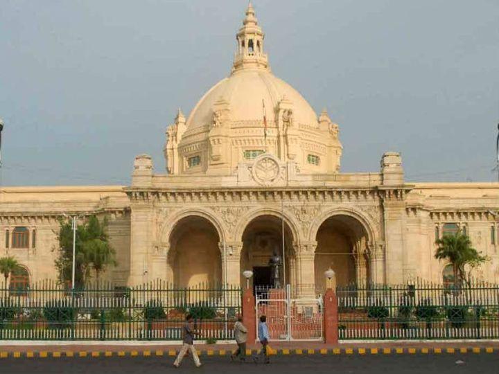 उत्तर प्रदेश में  MLC चुनाव के लिए 11 जनवरी से नामांकन प्रक्रिया शुरू होगी। पर्चा दाखिल करने की आखिरी तारीख 18 जनवरी है। जबकि 28 जनवरी को मतदान होगा। - Dainik Bhaskar