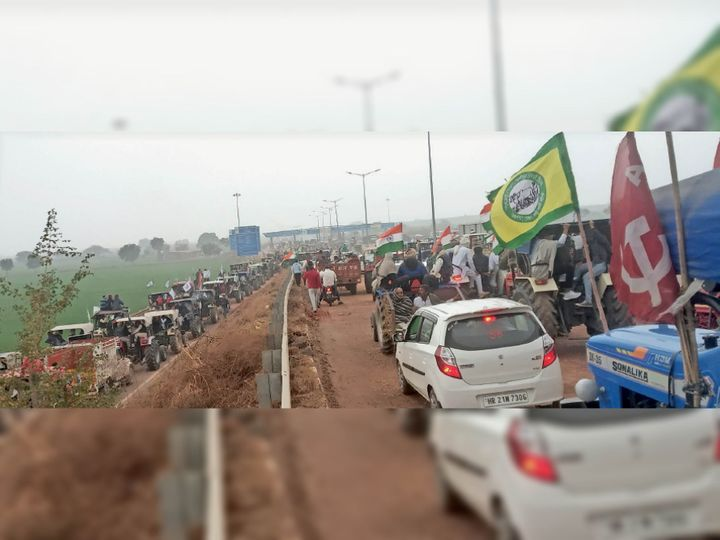 केएमपी पर ट्रैक्टर रैली - Dainik Bhaskar