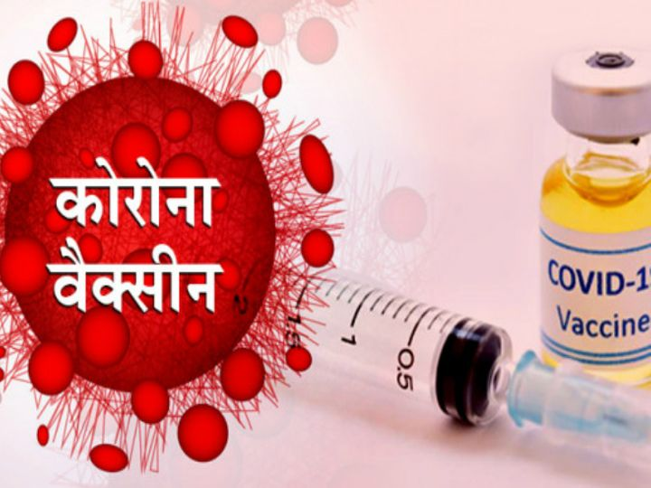 सबसे बड़ी वैक्सीन निर्माता कंपनी सीरम इंस्टीट्यूट ने इस जवाबदेही से कंपनी को अलग रखने की बात कही है। - Dainik Bhaskar